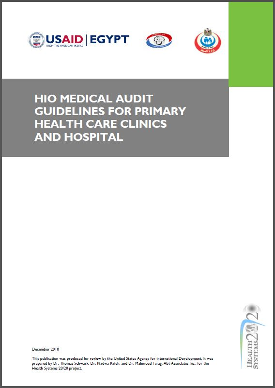 HIO Medical Audit Guidelines For Primary Health Care Clinics and Hospital  HFG