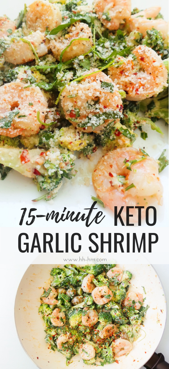 Low carb garlic shrimp, this is a 15-minute keto dinner recipe that is creamy and delicious!