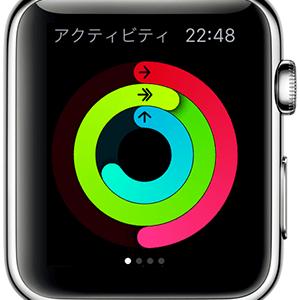 AppleWatchでアクティビティをチェック!
