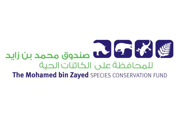 Mohamed bin Zayed Türleri Koruma Fonu
