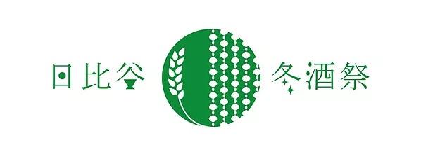 全国35蔵の美味しい日本酒が日比谷に集う!日比谷冬酒祭