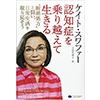 book170605.jpg