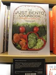 AmazonBooks_ObentoBook.JPG