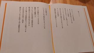 2018-02Tanikawa2.jpg