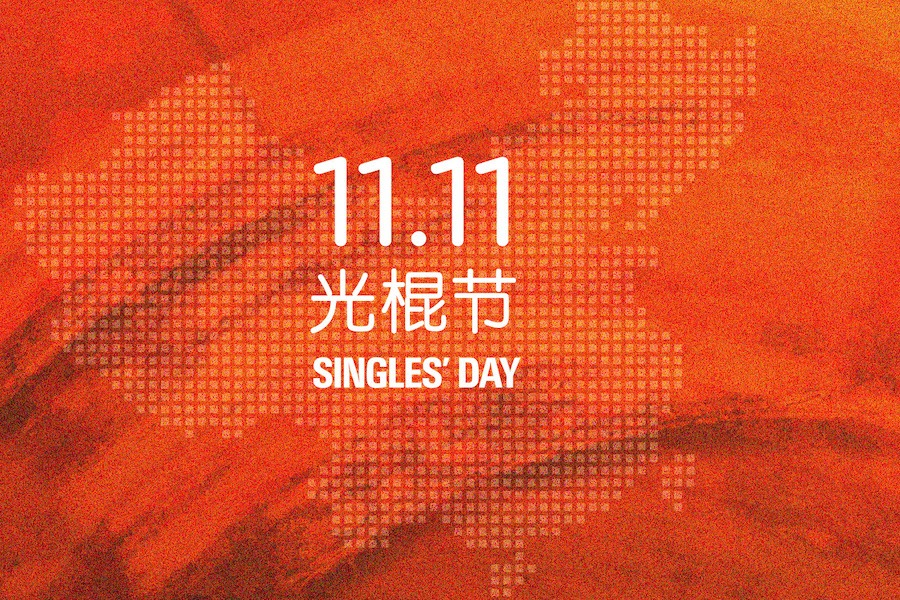 Are you ready for Double 11? All you need to know about Singles's day 2018!