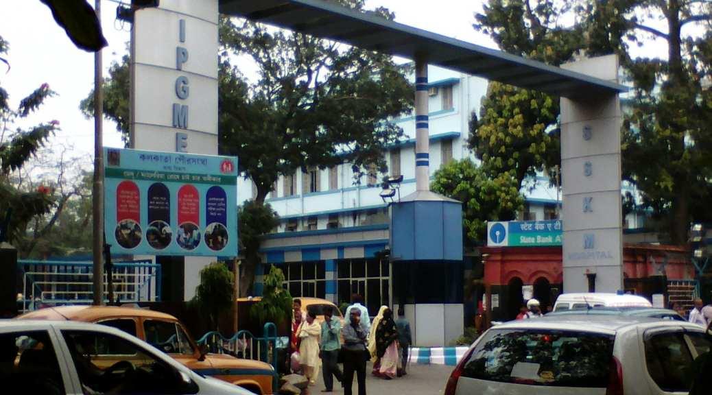 a public hospital in Kolkata