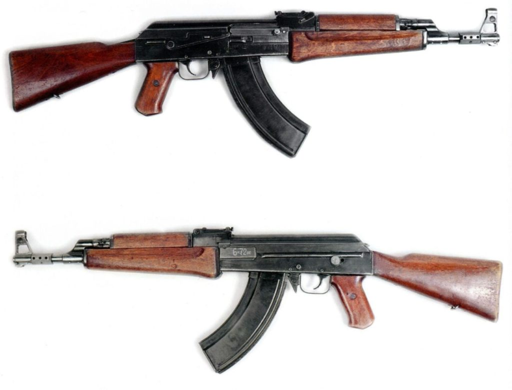 Differences between AK-47, AKM, AK74