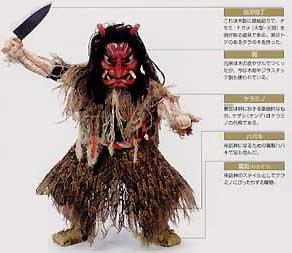 """なまはげとは What's """"Namahage"""" ? 東北関連 Hidemi Shimura"""