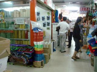 中翔商貿城 Zhong Xiang Market 蘇州, アーティストインレジデンス Hidemi Shimura
