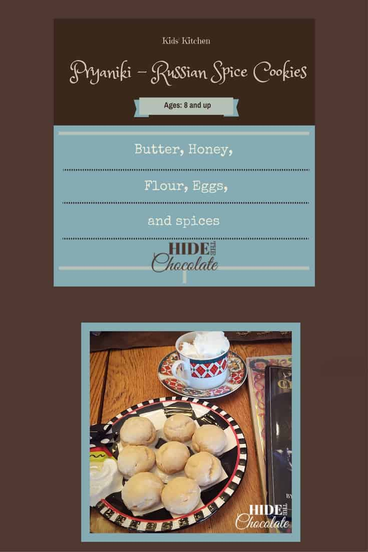 These small Russian spice cookies, #Pryaniki, are similar to gingerbread and are perfect for a Poetry Teatime or just a unit study on Russia. This recipe is easy for the kids to make on their own. #homeschool