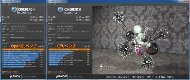 GPU_CPU_2012-04-29