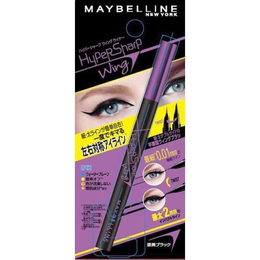 Maybelline HyperSharp 2