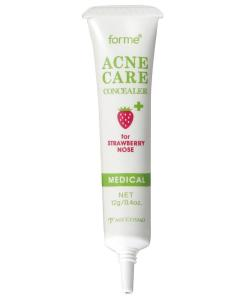 White Lable Acne Care