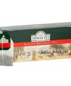 Ahmad London English Breakfast Tea 2