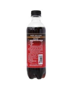 Plus Coffee Coca Cola 1