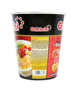 Beef Stew Sauce Omachi 1