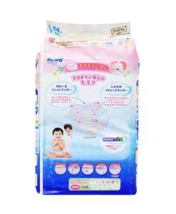 Moony Size L Diaper Paste 1