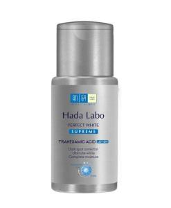 Hada Labo Perfect White Supreme
