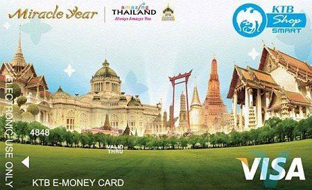 Miracle Thailand bankpas: goed nieuws voor toeristen
