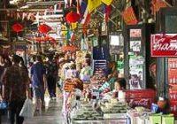 Klong Suan markt