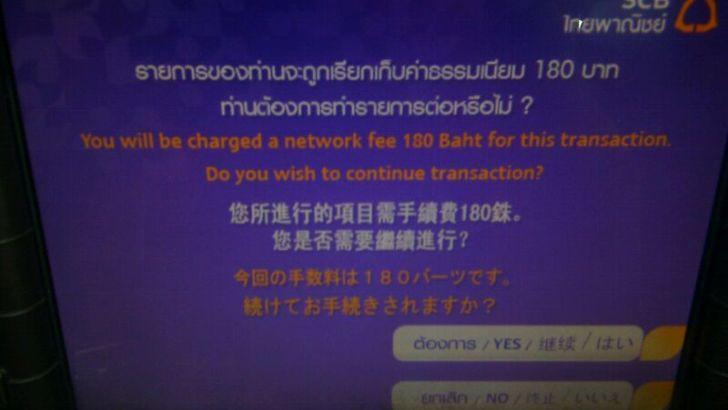 Pinnen in Thailand: fee van 150 naar 180 baht