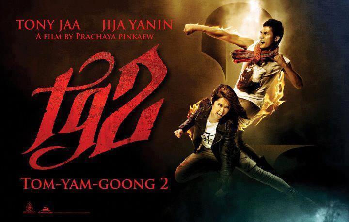 officiële trailer van Tom Yum Goong 2