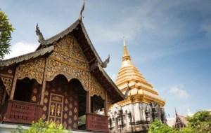 Nan tempel
