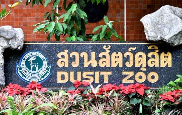 Gratis naar Thaise dierentuinen
