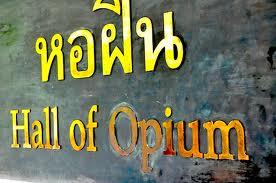 Hall of Opium in Chiang Rai