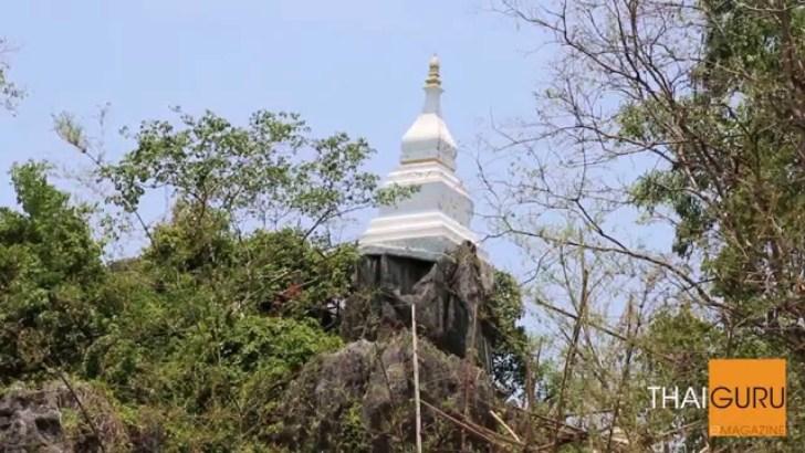 Wat Prah Jom Klao Rachanusorn (video)