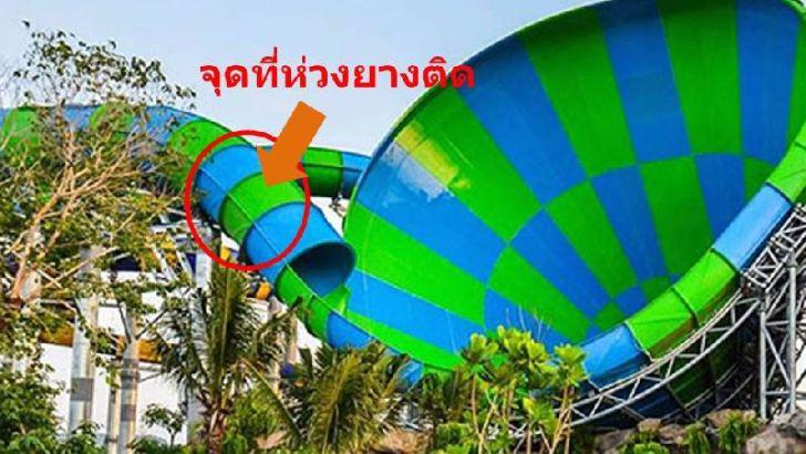 Waterparken in Thailand: hoe veilig zijn ze?