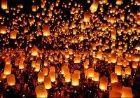 yi peng festival gaat toch door