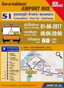 Nieuwe shuttlebus van Suvarnabhumi Airport naar Khao San Road