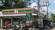 Het gemak van de 7-Eleven in Thailand!