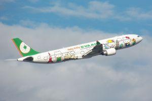 vliegen naar bangkok met eva air