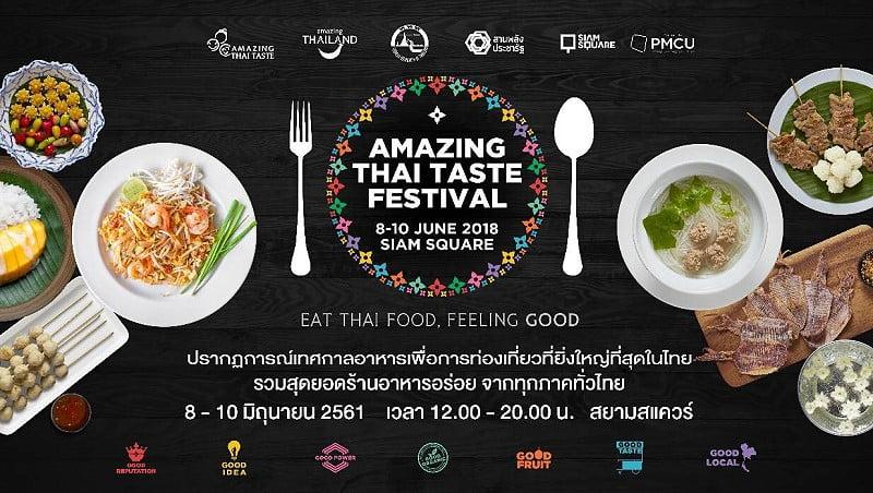 amazing thai taste festival