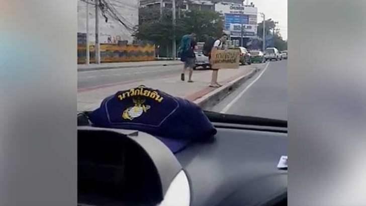 Liften in Thailand, Thai snappen het niet