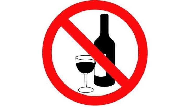 Geen alcohol te koop in Thailand komende zondag