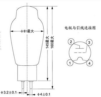 Psvane 2A3C Vacuum Tube HiFi electronic valve Matc