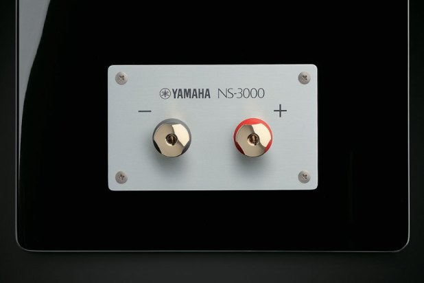 Yamaha NS 3000 und Yamaha SPS 3000 12