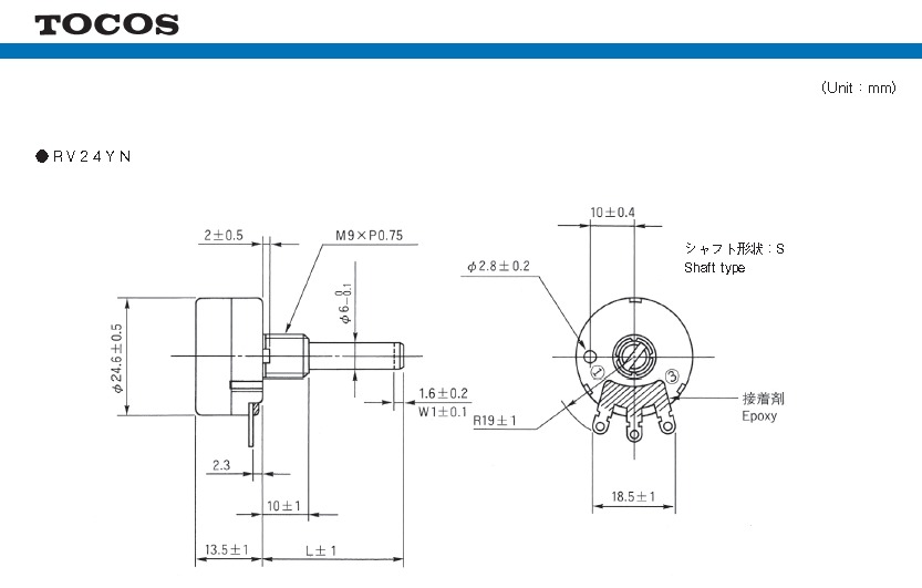 20k Ohm Potentiometer Schematic 20K Potentiometer Radio