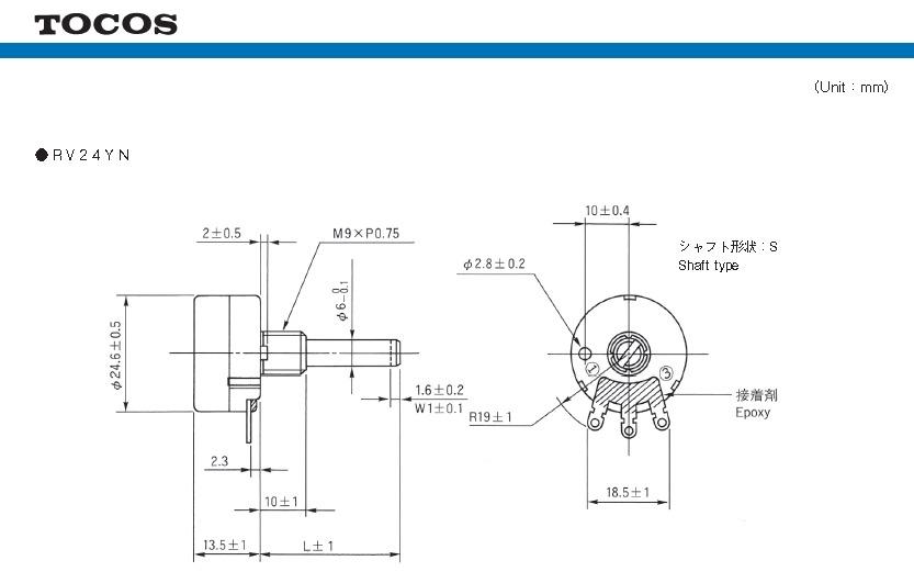 clarostat potentiometer wiring