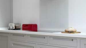 Putney, London Handleless Kitchen Higham Furniture