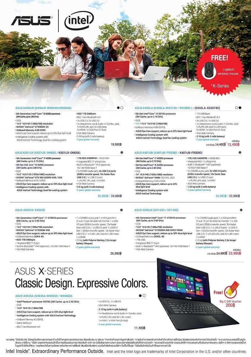 Commart Joy 2016_Brochure 4