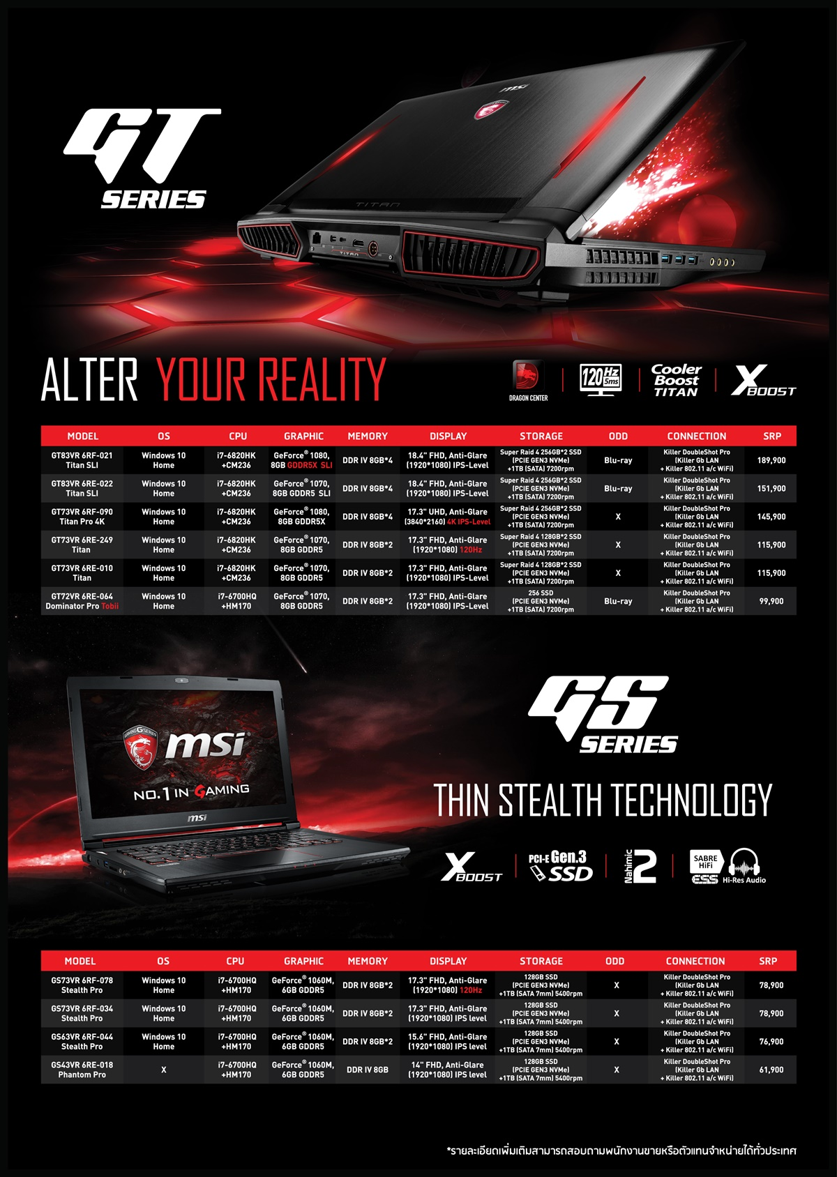 msi_flyer_work16-03