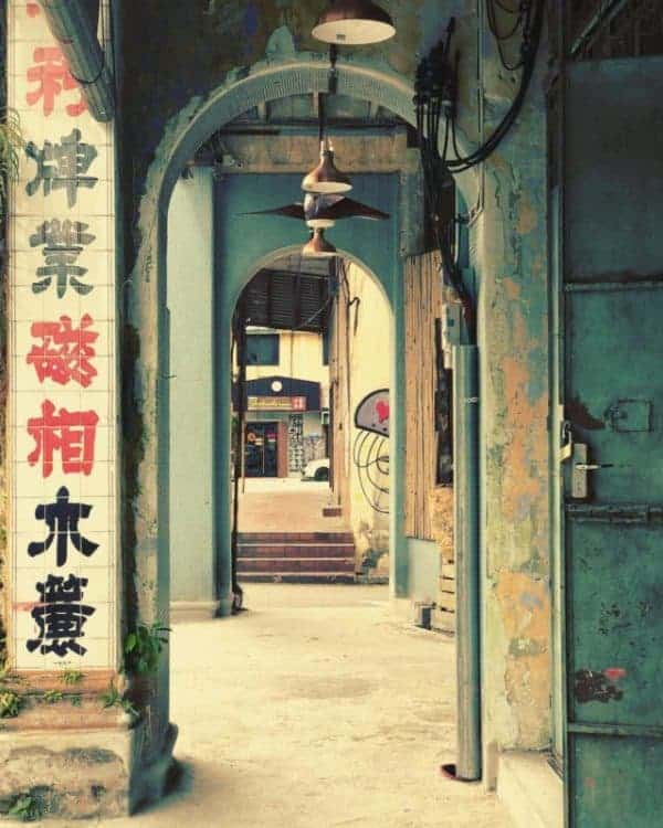 Malaysia Itinerary: Ipoh Old Town