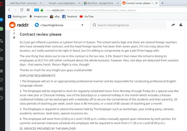 Lykeion discussion in Reddit 2018