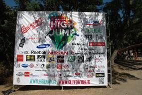 Highjump_2013_001