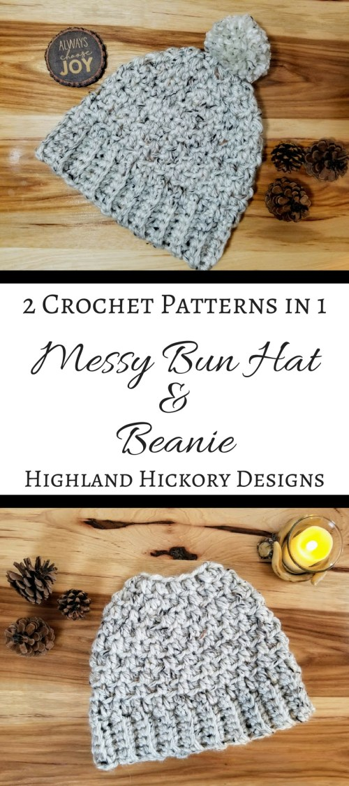 Crochet the women's Aspen Tweed Hat using this versatile and free pattern! You can make a messy bun hat or a beanie with a pompom or without. Both patterns in one. This chunky hat is crocheted using a super bulky weight Lion Brand Yarn. Would also fit a teenager. #chunkyhat #crochet #freecrochetpattern #beanie #toque