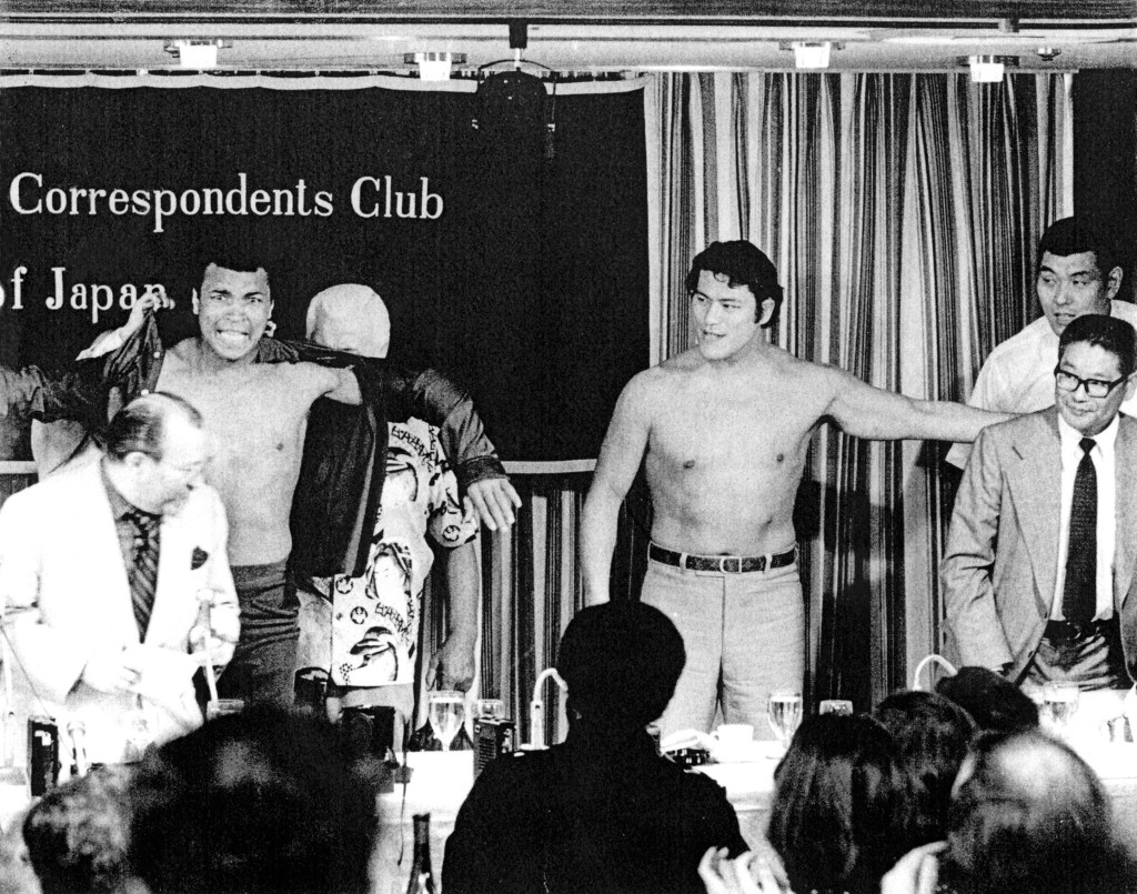 Ali vs Inoki: The Fight That Inspired Modern MMA